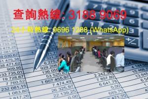 calculator1a
